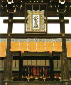 Exposition « Trônes en majesté, l'autorité et son symbole » - Page 4 KyotoInfo5