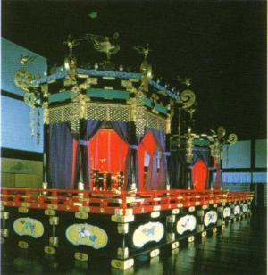 Exposition « Trônes en majesté, l'autorité et son symbole » - Page 4 KyotoInfo6